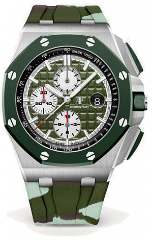 Audemars Piguet Royal Oak Offshore Selfwinding Chronograph 44mm 26400SO.OO.A055CA.01