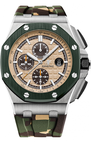 "Audemars Piguet Royal Oak Offshore SELFWINDING CHRONOGRAPH ""Camouflage"" 26400SO.OO.A054CA.01-"
