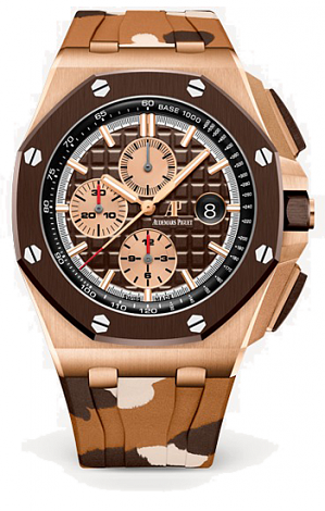 Audemars Piguet Royal Oak Offshore Selfwinding Chronograph 44mm 26401RO.OO.A087CA.01