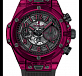 Unico Red Sapphire 45 mm 01