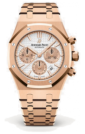Audemars Piguet Royal Oak Selfwinding Chronograph 38mm 26315OR.OO.1256OR.01