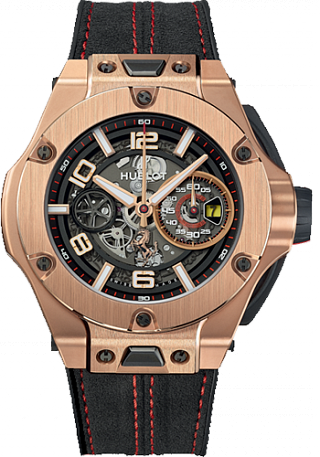 Hublot Big Bang King Ferrari King Gold 402.OX.0138.WR